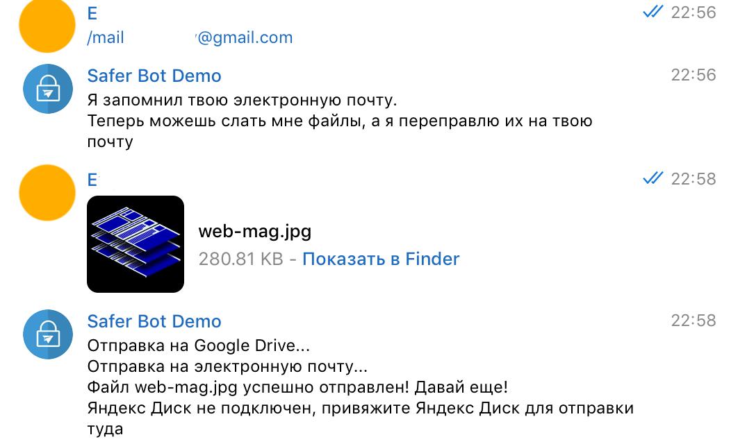 Safer Bot Demo