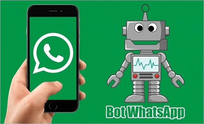 WhatsApp бот